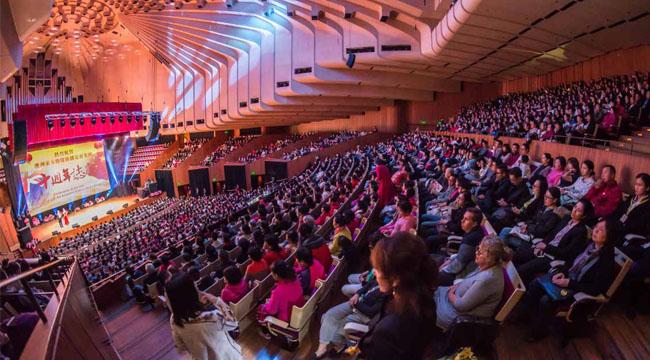 Opera House Concert 1