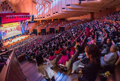 Event Management Portfolio - Opera House Concert